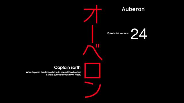 File:Episode 24 - Auberon - Title Slate.png