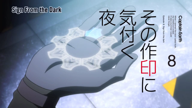 File:Episode 8 - Sign From the Dark - Title Slate.png