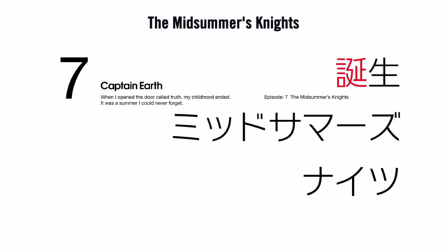 File:Episode 7 - Midsummer Knights - Title Slate.png