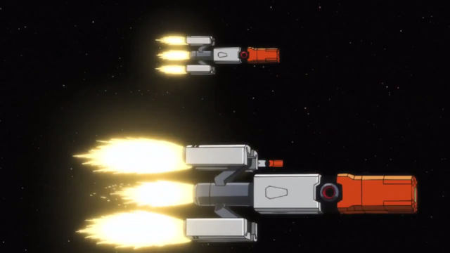 File:Captain Earth Wiki - Unmanned Impacter - Feige - Missile.png