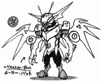 File:09. Heater-Bat.jpg