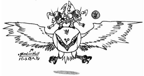 File:11. Bird of Hell.jpg