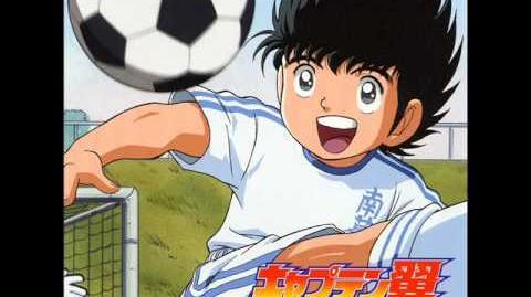 Captain Tsubasa Music Field Game 1 Faixa 28 Ball scramble