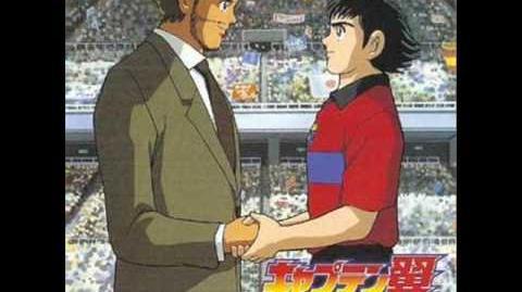 Captain Tsubasa Music Field Game 3 Faixa 1 Our Relation(Tv size)