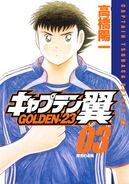 Golden-23 03 original
