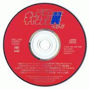 SRCL-2768 CD