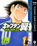 Golden-23 09 digital