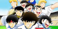Captain Tsubasa - Tsukurou Dream Team (Mobile)