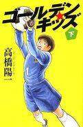 Golden Kids vol2