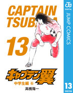CT ebook 13