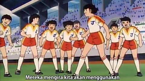 Captain Tsubasa: Ayaushi! Zen Nippon Jr. (1985 film)