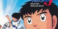 Captain Tsubasa J Original Soundtrack