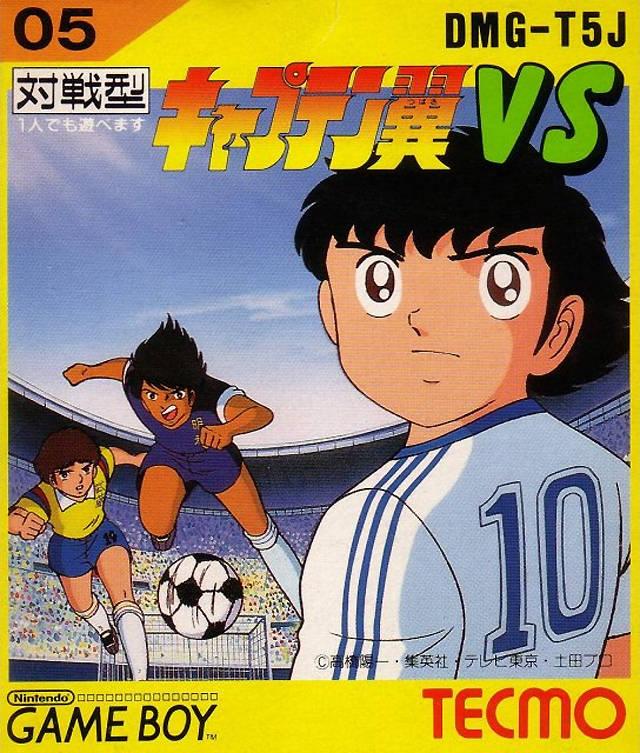 File:Captain Tsubasa VS (GB).jpg