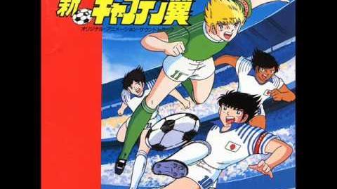 Shin Captain Tsubasa OST Faixa 3 Shôri he no Kick-Off