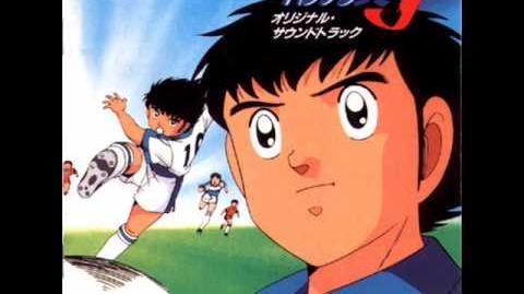 Captain Tsubasa J OST Faixa 3 Best friend