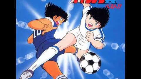 Captain Tsubasa Best 11 Track 2 Ozora Tsubasa Ga Uta U