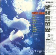 CX-7222 back cover