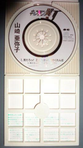 File:PCDA-00684 case and CD.jpg
