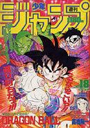 Weekly Shonen Jump 1989 18