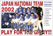 Japan team in final countdown