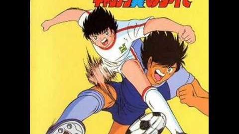 Captain Tsubasa No Subete Track 3 Karei naru hangeki! Europe Eleven