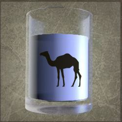 File:Camel Milk.jpg