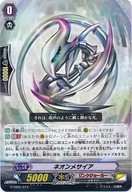 G-TD05-014