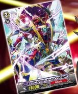 Dragonic Kaiser Vermillion THE BLOOD (Anime-AC)