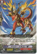 Amber Dragon ''Dawn''