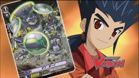 Episode 18 Official Cardfight!! Vanguard 1st Season