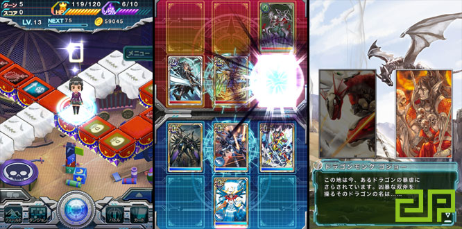 Cardfight!! Vanguard ride to victory 3ds rom download youtube.