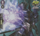 Stealth Dragon, Noroi