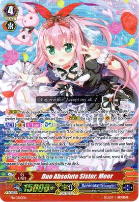 PR-0260EN