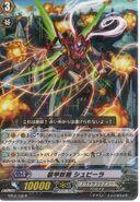 Armored Fairy, Spieler