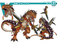 Ravenous Dragon, Megarex (Design)