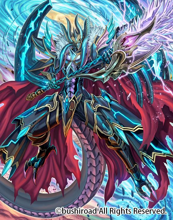 Image - Revenger, Raging Form Dragon (Full Art2).png | Cardfight ...