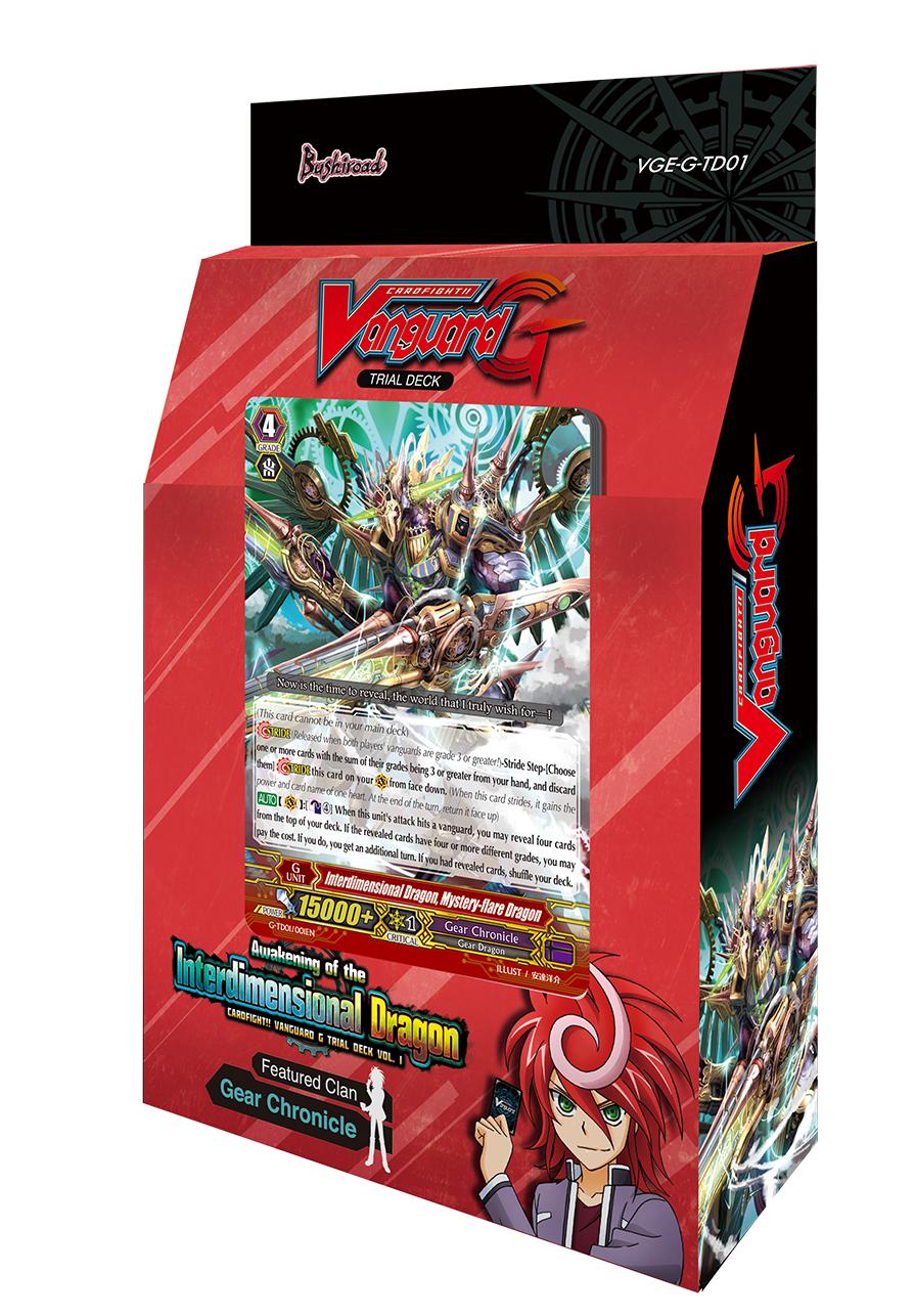 List of Cardfight!! Vanguard Trial Decks | Cardfight ... Cardfight Vanguard Blaster Blade