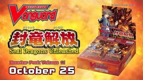 CARDFIGHT!! VANGUARD TVC BT11