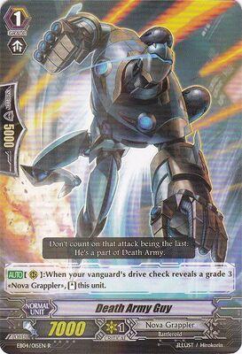EB04-015EN-R