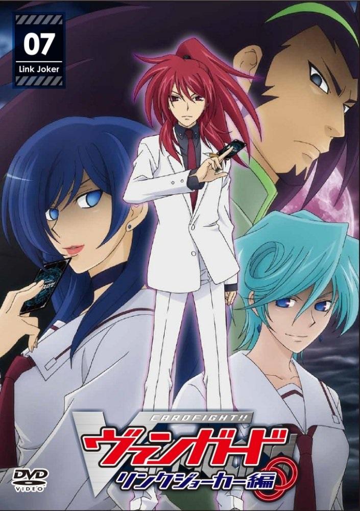 LJ-DVD7