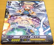Battle Cupid, Nociel (Anime-G)