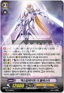 PR-0092KR (Sample)