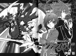 CV-Manga Vol. 1 (Page 7)