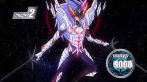 (Legion Mate) Cardfight!! Vanguard Companion Star Star-vader, Photon - HD-0