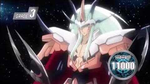(Cardfight!! Vanguard) Salvation Lion, Grand Ezel Scissors