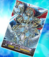 Solitary Liberator, Gancelot (Anime-LJ)