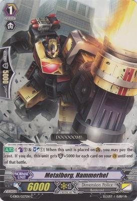 G-EB01-027EN-C