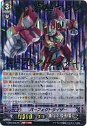FC02-S06-GVF