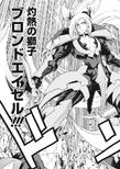 Incandescent Lion, Blond Ezel (Manga3)