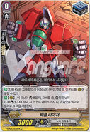 EB04-035KR-C (Sample)